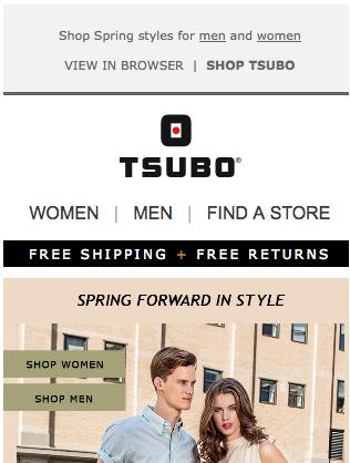 Tsubo_mobile
